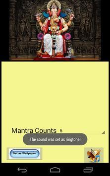 All God Mantra apk screenshot