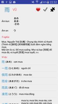 Tự học Kanji N1-N5 apk screenshot