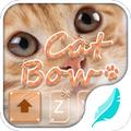Cat bow emoji keyboard