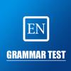 Упражнения по английской грамматике иконка