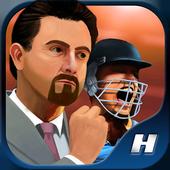 Hitwicket - Cricket Game 2016 icon