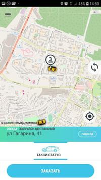 такси Братск Статус screenshot 1