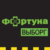 Фортуна Водитель icon