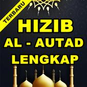 Hizib Al-Autad Terlengkap icon