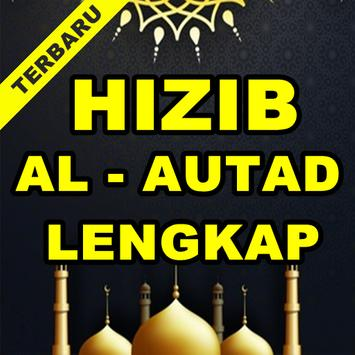 Hizib Al-Autad Terlengkap poster