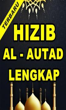 Hizib Al-Autad Terlengkap apk screenshot