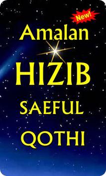 Amalan Hizib Saeful Qothi poster