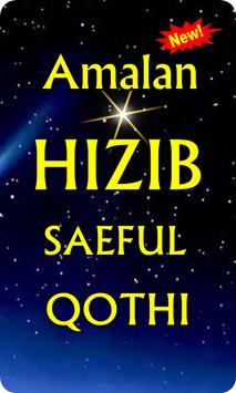 Amalan Hizib Saeful Qothi screenshot 2
