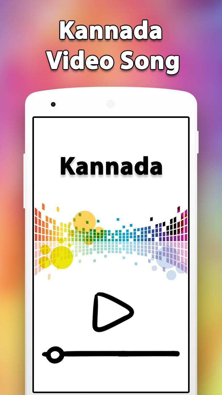 Kannada karaoke songs with lyrics 2018