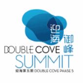 i-DoubleCove-Summit icon