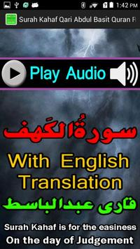 Recitation Surah Kahaf English screenshot 1