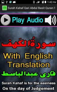 Recitation Surah Kahaf English screenshot 2
