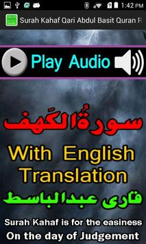 Recitation Surah Kahaf English screenshot 3