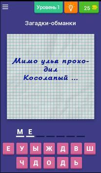 Обманки poster