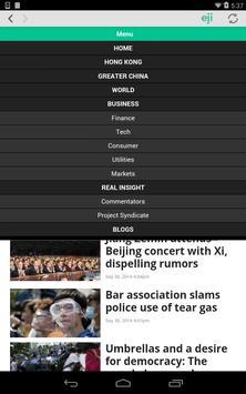 EJ Insight apk screenshot
