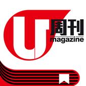 U Magazine icon