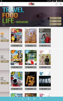 U Magazine screenshot 2