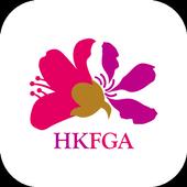 香港廣州社團總會 icon