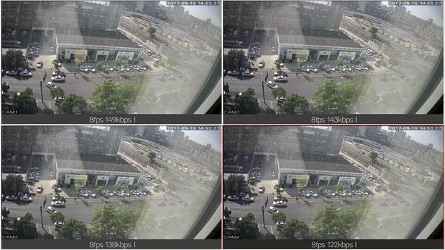 HKM-SmartView screenshot 3