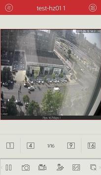 HKM-SmartView screenshot 1