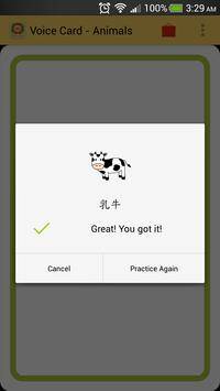 Voice Learning Card - Animals screenshot 3