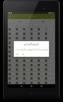 Qaza-e-Umri screenshot 12