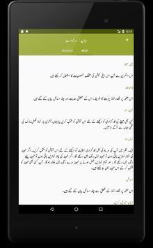 Qaza-e-Umri screenshot 13