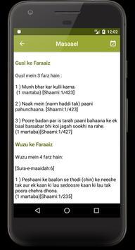 Qaza-e-Umri screenshot 7