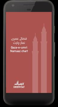 Qaza-e-Umri screenshot 4