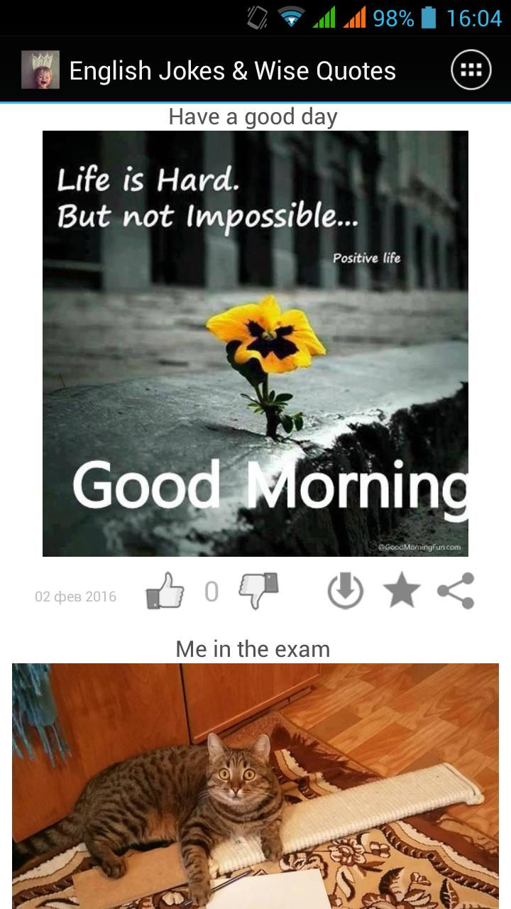 English Jokes & Wise Quotes for Android - APK Download