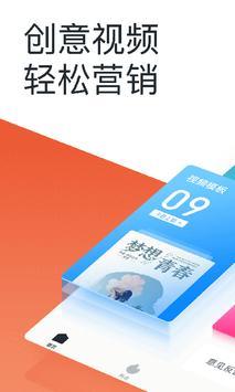 小柿饼 poster