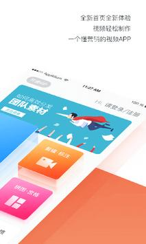 小柿饼 apk screenshot