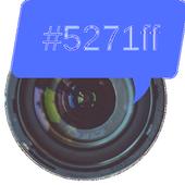 Détecteur de couleur de caméra icône