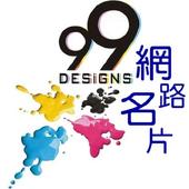 花蓮網路名片 icon