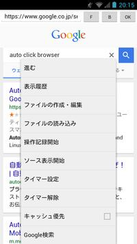 auto click browser poster