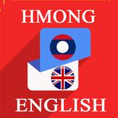 Hmong  English Translator icon