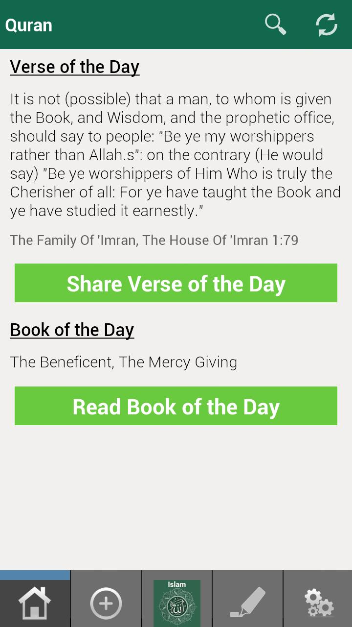 Holy Quran English (Yusuf Ali) for Android - APK Download