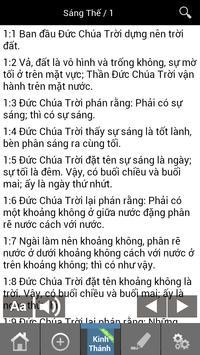 Vietnamese Bible (FREE!) apk screenshot