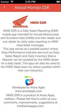 HMSI DSR screenshot 3