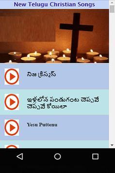New Telugu Christian Songs poster