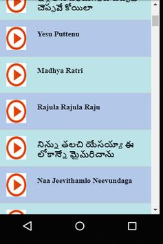 New Telugu Christian Songs screenshot 5