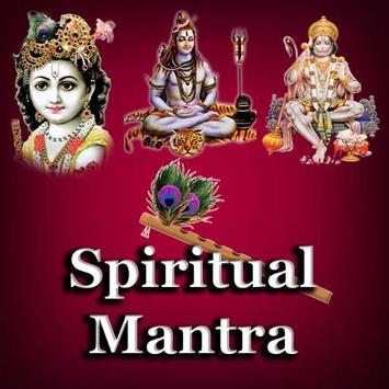 Spiritual Mantra screenshot 2