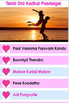 Tamil Old Kadhal Paadalgal poster