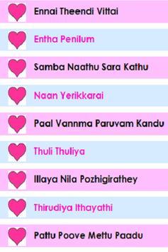 Tamil Old Kadhal Paadalgal apk screenshot