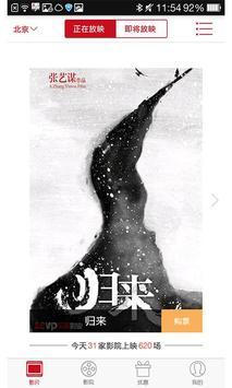 中视电影 poster