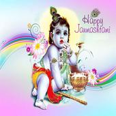 Janmashtami Images icon