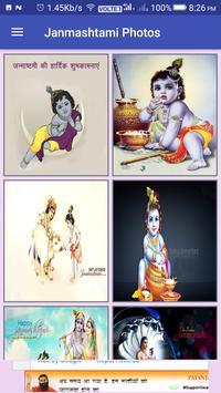 Janmashtami Images poster