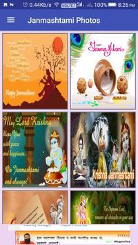 Janmashtami Images apk screenshot
