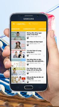 Learn Korean Online screenshot 6