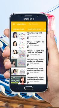 Learn Korean Online screenshot 7